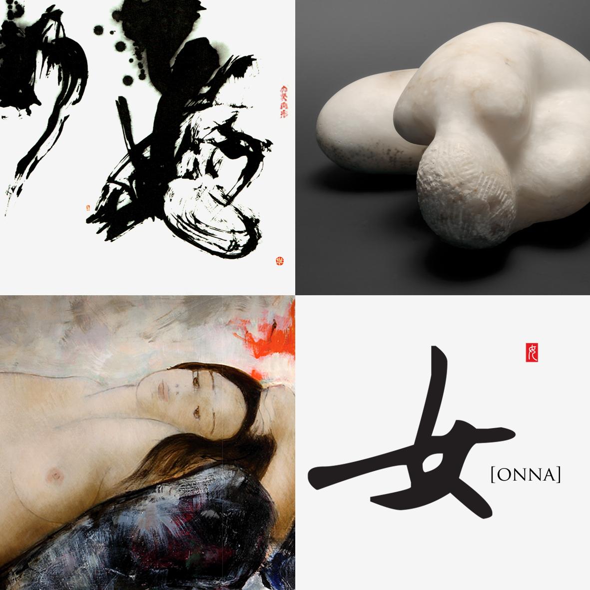 ONNA - contemporary art - volterra - pignano